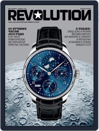 Revolution Россия (Digital) October 1st, 2015 Issue Cover