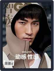 智族GQ Style (Digital) Subscription April 23rd, 2014 Issue