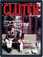 Clutch Magazine Bilingual (Digital) Subscription February 12th, 2013 Issue