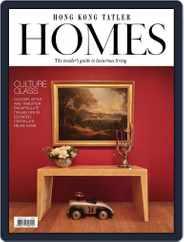 Hong Kong Tatler Homes (Digital) Subscription June 12th, 2017 Issue