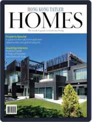 Hong Kong Tatler Homes (Digital) Subscription June 19th, 2014 Issue