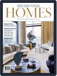 Hong Kong Tatler Homes (Digital) Subscription November 26th, 2013 Issue
