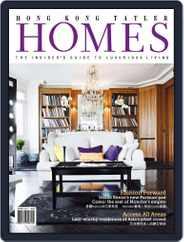Hong Kong Tatler Homes (Digital) Subscription June 26th, 2013 Issue