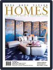 Hong Kong Tatler Homes (Digital) Subscription November 27th, 2012 Issue