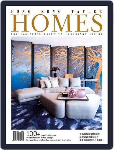 Hong Kong Tatler Homes November 27th, 2012 Digital Back Issue Cover