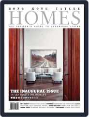 Hong Kong Tatler Homes (Digital) Subscription March 12th, 2012 Issue