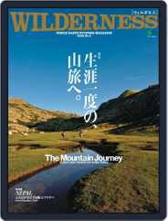 WILDERNESS Japan Magazine (Digital) Subscription September 29th, 2015 Issue