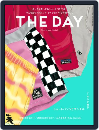 THE DAY March 30th, 2018 Digital Back Issue Cover