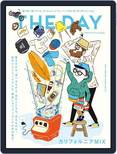 THE DAY (Digital) March 1st, 2017 Issue Cover