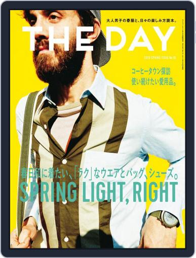 THE DAY (Digital) March 25th, 2015 Issue Cover