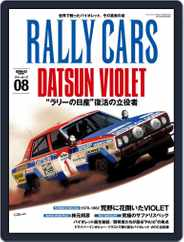 RALLY CARS ラリーカーズ (Digital) Subscription April 13th, 2015 Issue