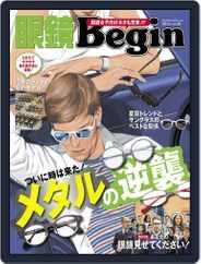 眼鏡begin-megane Begin (Digital) Subscription June 29th, 2015 Issue