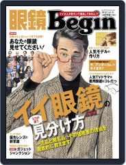 眼鏡begin-megane Begin (Digital) Subscription November 10th, 2013 Issue