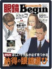 眼鏡begin-megane Begin (Digital) Subscription November 18th, 2012 Issue