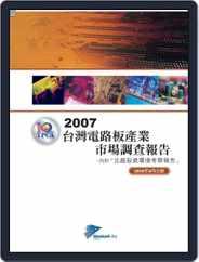 Tpca Publication (Digital) Subscription June 3rd, 2008 Issue