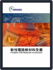 Tpca Publication (Digital) Subscription May 9th, 2007 Issue