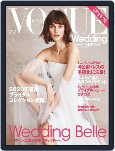 Vogue Wedding (Digital) May 25th, 2019 Issue Cover
