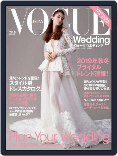 Vogue Wedding (Digital) November 27th, 2018 Issue Cover