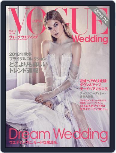 Vogue Wedding (Digital) November 22nd, 2017 Issue Cover