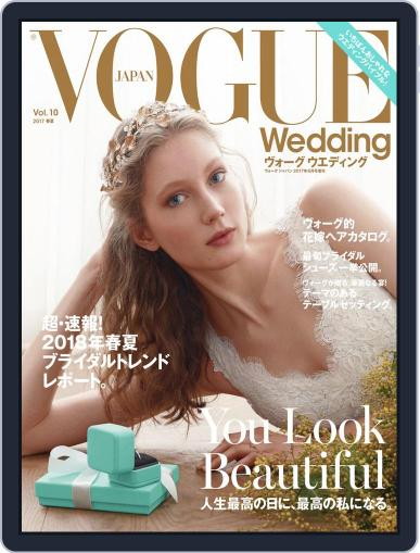 Vogue Wedding (Digital) May 24th, 2017 Issue Cover