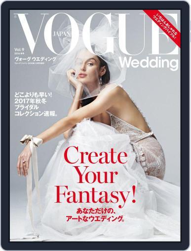 Vogue Wedding (Digital) November 20th, 2016 Issue Cover