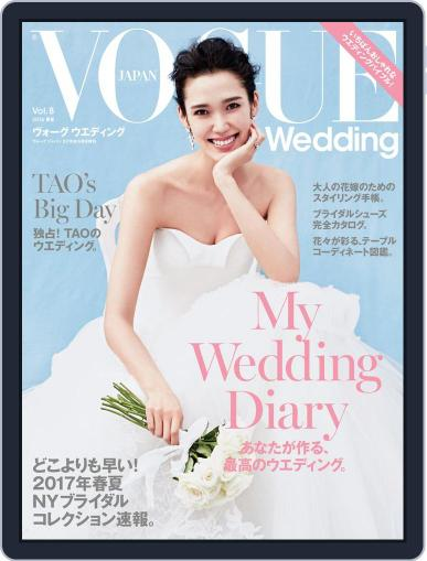 Vogue Wedding (Digital) May 23rd, 2016 Issue Cover