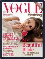 Vogue Wedding (Digital) Subscription November 22nd, 2015 Issue
