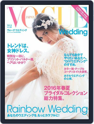 Vogue Wedding (Digital) May 21st, 2015 Issue Cover