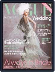 Vogue Wedding (Digital) Subscription November 25th, 2014 Issue
