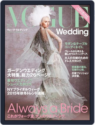 Vogue Wedding (Digital) November 25th, 2014 Issue Cover
