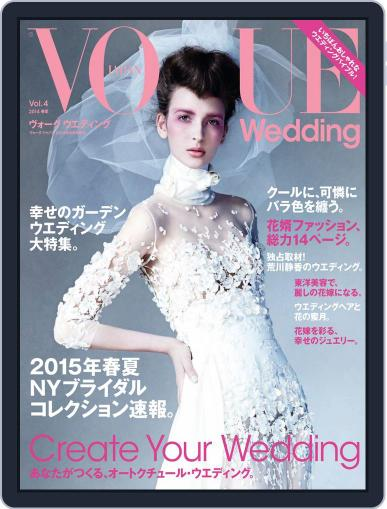 Vogue Wedding (Digital) May 21st, 2014 Issue Cover