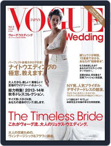 Vogue Wedding (Digital) December 2nd, 2013 Issue Cover