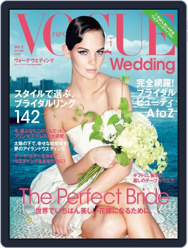 Vogue Wedding (Digital) May 30th, 2013 Issue Cover