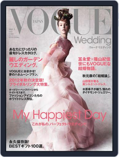 Vogue Wedding (Digital) November 27th, 2012 Issue Cover