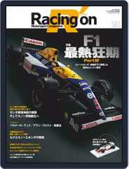 Racing on  レーシングオン (Digital) Subscription March 4th, 2020 Issue