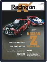 Racing on  レーシングオン (Digital) Subscription December 4th, 2019 Issue