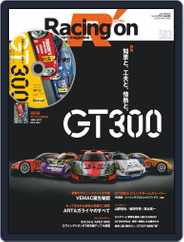 Racing on  レーシングオン (Digital) Subscription October 3rd, 2019 Issue
