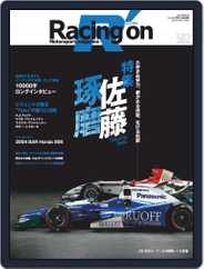 Racing on  レーシングオン (Digital) Subscription August 8th, 2019 Issue