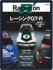 Racing on  レーシングオン (Digital) Subscription June 4th, 2019 Issue