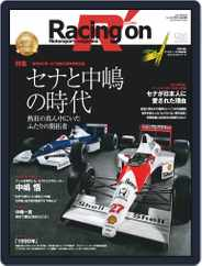 Racing on  レーシングオン (Digital) Subscription April 5th, 2019 Issue