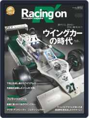 Racing on  レーシングオン (Digital) Subscription March 1st, 2019 Issue