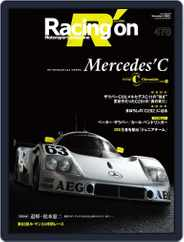 Racing on  レーシングオン (Digital) Subscription September 1st, 2015 Issue