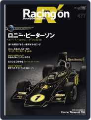 Racing on  レーシングオン (Digital) Subscription July 1st, 2015 Issue