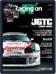 Racing on  レーシングオン (Digital) Subscription April 1st, 2015 Issue