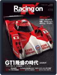 Racing on  レーシングオン (Digital) Subscription March 1st, 2015 Issue