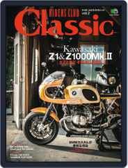RIDERS CLUB Classic ライダースクラブ クラシック (Digital) Subscription July 1st, 2015 Issue