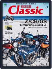 RIDERS CLUB Classic ライダースクラブ クラシック (Digital) Subscription February 1st, 2015 Issue