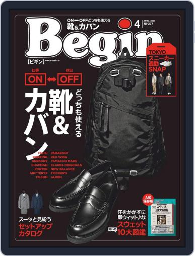 Begin ビギン (Digital) February 16th, 2020 Issue Cover