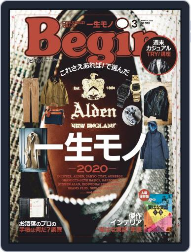 Begin ビギン (Digital) January 16th, 2020 Issue Cover