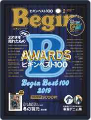 Begin ビギン (Digital) Subscription December 16th, 2019 Issue